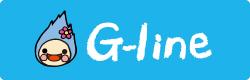 G-line LPガス 都市ガス